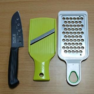 カイジルシ(貝印)の新生活 刃物 3点セット 穴あき包丁 スライサー おろし器(調理道具/製菓道具)