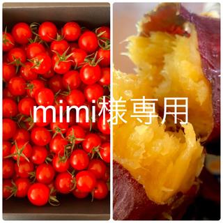 mimi様専用「熟成あまか芋」紅はるか3kg    キャロルセブン1kg(野菜)