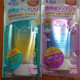ロートセイヤク(ロート製薬)のSKINAQUA透明感アップUVエッセンス2個セット(日焼け止め/サンオイル)