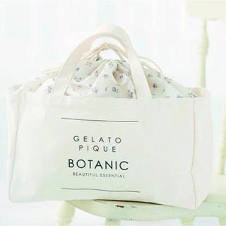 ジェラートピケ(gelato pique)の&Rosy アンドロージー 4月号 付録 ジェラートピケ 巾着型ストックバッグ(トートバッグ)