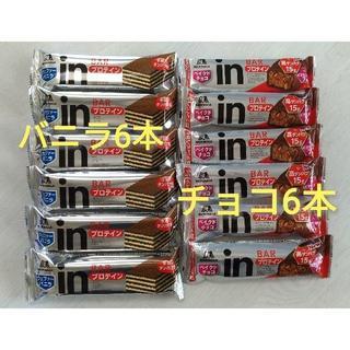 モリナガセイカ(森永製菓)の森永製菓 inバー プロテイン ベイクドチョコ6本 ウェファーバニラ6本(菓子/デザート)