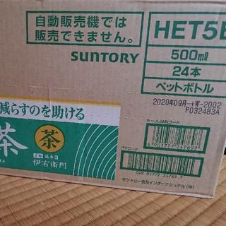 サントリー(サントリー)の特茶 500ml×24本(健康茶)