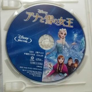 アナトユキノジョオウ(アナと雪の女王)のアナと雪の女王 MovieNEX Blu-ray(舞台/ミュージカル)