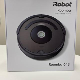 アイロボット(iRobot)のiRobot ルンバ 643(R643060) 新品未使用(掃除機)