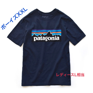 patagonia - [新品]パタゴニア オーガニックコットン ロゴTシャツ ボーイズXXL ネイビー