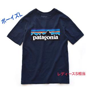 patagonia - [新品]パタゴニア オーガニックコットン ロゴTシャツ ボーイズL ネイビー