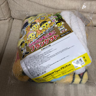 ハンシンタイガース(阪神タイガース)の新品非売品ふわふわもこもこブランケットお買い得‼︎(おくるみ/ブランケット)