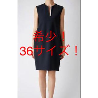 ヨーコチャン yokochan パールスリットタイトワンピース(ひざ丈ワンピース)