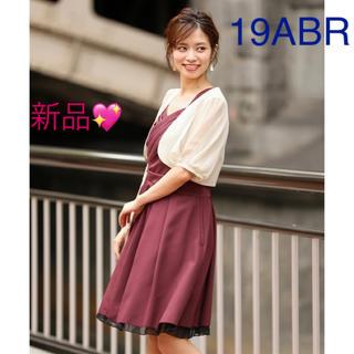 ニッセン(ニッセン)の新品★ニッセン★可愛いワンピースドレス ボレロセット♪19号3L(スーツ)