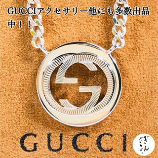 Gucci - 【超美品】GUCCI WGロゴ ネックレス 男女兼用 シルバー925