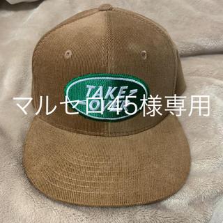 シュプリーム(Supreme)のマルセロ45様専用 patriot take over cap 帽子(キャップ)