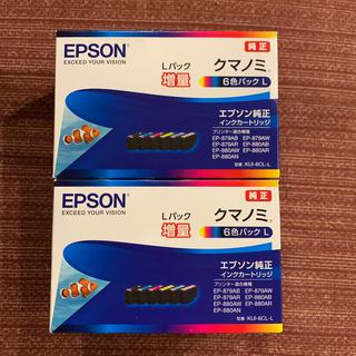EPSON - 在庫ラスト エプソン クマノミ 増量 純正 インクカートリッジ