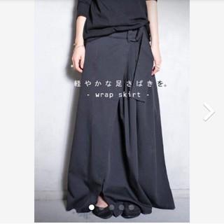 antiqua - 値下げ不可品 アンティカ タックギャザースカート