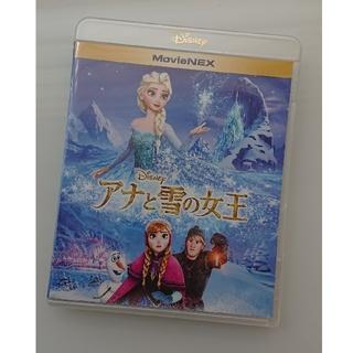アナトユキノジョオウ(アナと雪の女王)のアナと雪の女王 Blu-ray DVD MovieNEX(アニメ)