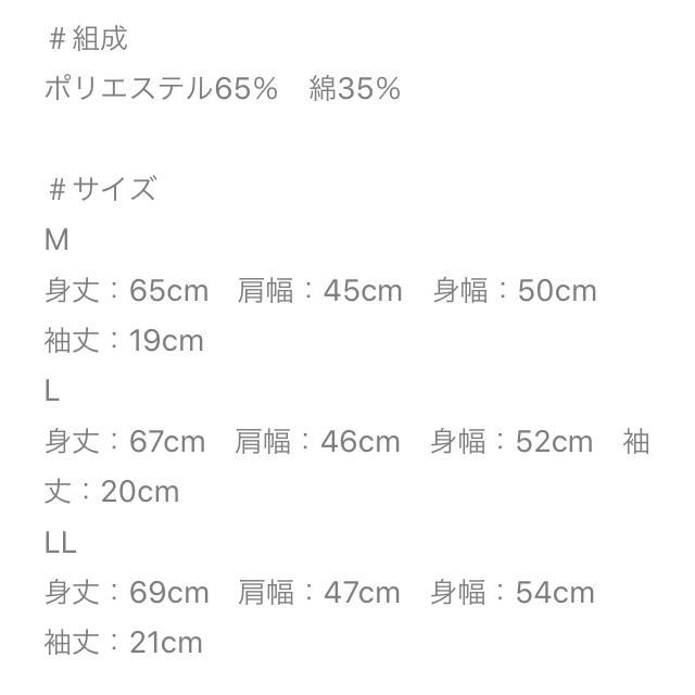 しまむら(シマムラ)のしまむら キングダムハーツ コラボTシャツ Mサイズ レディースのトップス(Tシャツ(半袖/袖なし))の商品写真