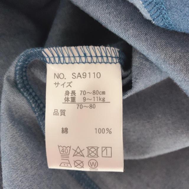 しまむら(シマムラ)のサロペット風 ロンパース キッズ/ベビー/マタニティのベビー服(~85cm)(ロンパース)の商品写真