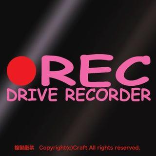 ●REC DRIVE RECORDER /ステッカー(ライトピンク) ドラレコ(車外アクセサリ)