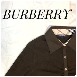 バーバリー(BURBERRY)のBURBERRY レディース ニットシャツ ダークブラウン サイズ2 ☆超美品☆(シャツ/ブラウス(長袖/七分))