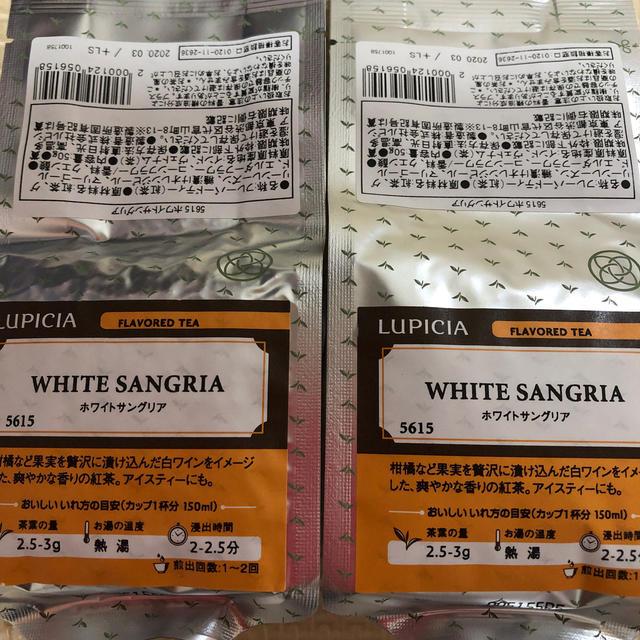 LUPICIA(ルピシア)のルピシア 紅茶 ホワイトサングリア リーフティー 2袋 食品/飲料/酒の飲料(茶)の商品写真
