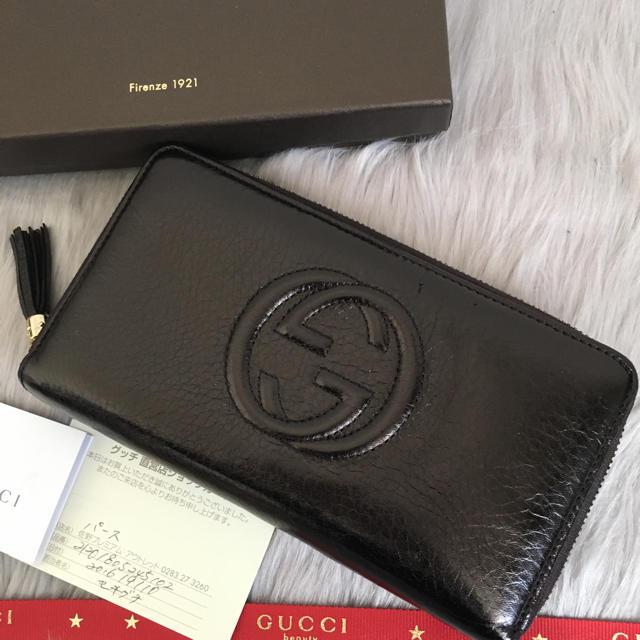 時計ブレゲ中古スーパーコピー,Gucci-美品 グッチ 長財布 SOHOラウンドファスナーの通販