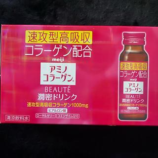メイジ(明治)のアミノコラーゲン meiji  10本セット(コラーゲン)