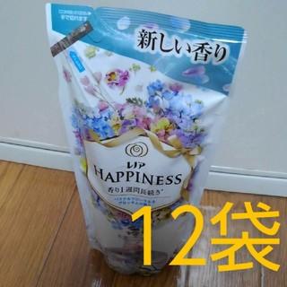 ハピネス(Happiness)のレノアハピネス パステルフローラル&ブロッサム(洗剤/柔軟剤)