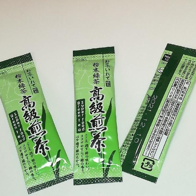 便利!おトク! 高級煎茶160本(3-26) 食品/飲料/酒の飲料(茶)の商品写真