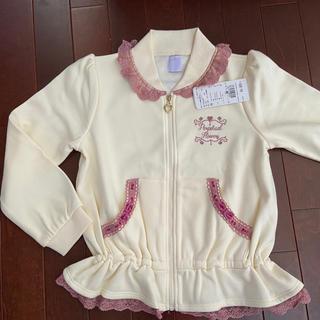 アクシーズファム(axes femme)のaxes femme KIDS  裾フリル刺繍ブルゾン 新品タグ付 130(ジャケット/上着)