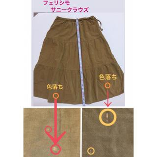 フェリシモ(FELISSIMO)のフェリシモスカート   ※色落ち有り  中古品  送料込み300円(ひざ丈スカート)