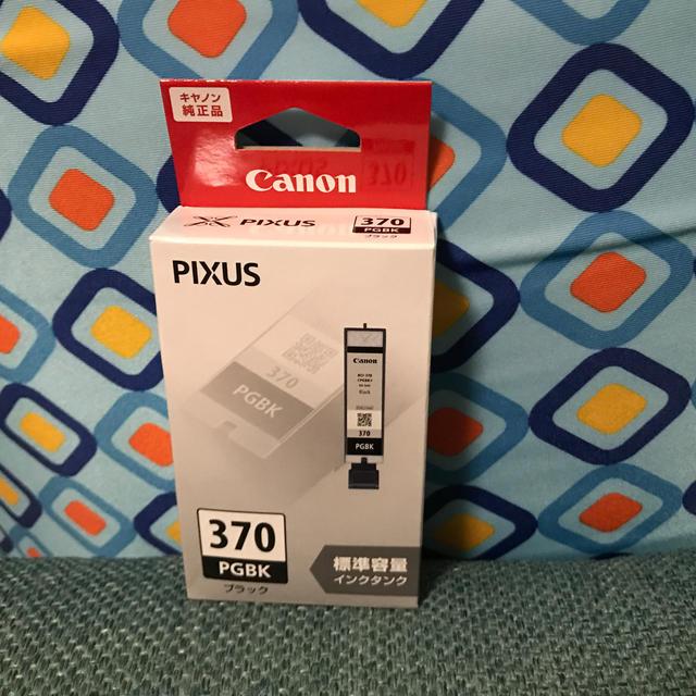 Canon(キヤノン)のCanon 純正インク 370PGBK インテリア/住まい/日用品のオフィス用品(OA機器)の商品写真