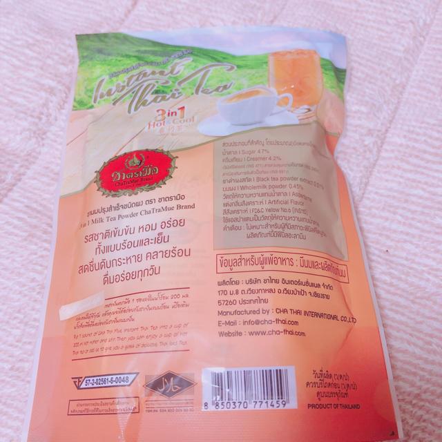 チャトラムー タイティー  ミルクティ 食品/飲料/酒の飲料(茶)の商品写真