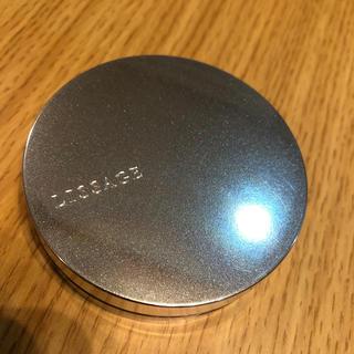 リサージ(LISSAGE)のリサージ、携帯用パウダーコンパクト(フェイスパウダー)