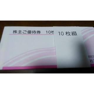 アルペン 株主優待 5000円分 匿名配送 最新 スポーツデポ(その他)