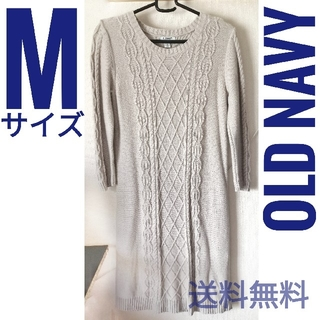 Old Navy - 【送料無料】ワンピース ニット編み柄 七歩袖 OLD NAVY ライトグレー