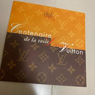 LOUIS VUITTON - レア物❤️ ルィヴィトン 切手