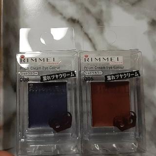 リンメル(RIMMEL)のリンメル クリームアイシャドウ2個セット(アイシャドウ)