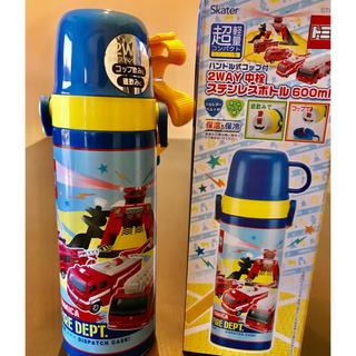 送料無料 トミカ ミニカー 水筒 ステンレスボトル キッズ 男の子 新品未使用品