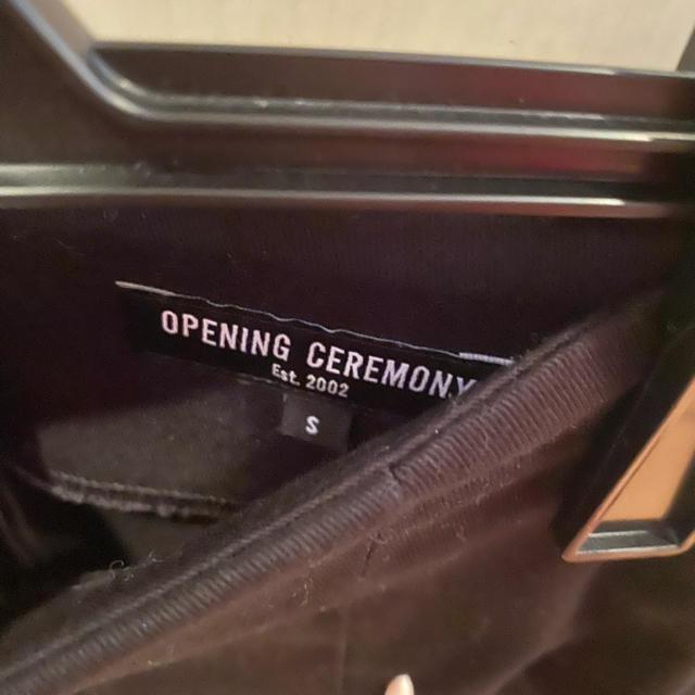 OPENING CEREMONY(オープニングセレモニー)のopening ceremonyスカート レディースのスカート(ひざ丈スカート)の商品写真