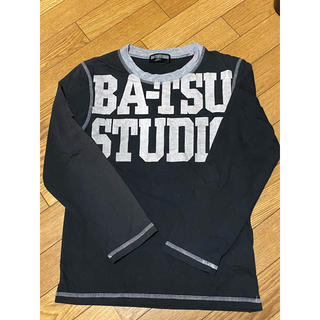 バツ(BA-TSU)のロンT 160cm BA-TSU STUDIO(Tシャツ/カットソー)