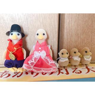 エポック(EPOCH)の海外 版 シルバニアファミリー アヒル ファミリー 人形(ぬいぐるみ/人形)