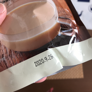 ムジルシリョウヒン(MUJI (無印良品))の無印 ルイボスジンジャーチャイ(茶)