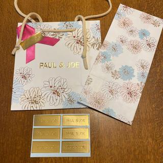 ポールアンドジョー(PAUL & JOE)のポール&ジョー 紙袋 ラッピング(ショップ袋)