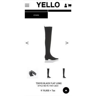 イエローブーツ(Yellow boots)のyello フラットブーツ(ブーツ)