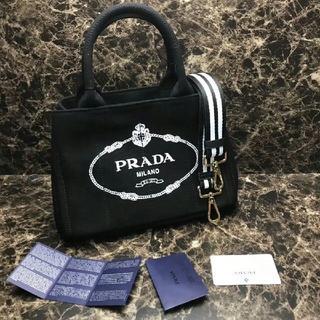 PRADA - PRADA プラダ  カナパ 2way トートバッグ