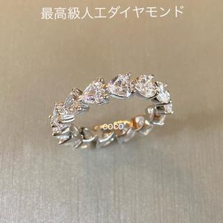 ドゥロワー(Drawer)の最高級 人工ダイヤモンド ハートフルエタニティ リング 7号(リング(指輪))