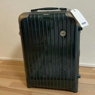 リモワ(RIMOWA)のRIMOWA リモワ キャリーケース 廃盤 2輪 Lufthansa elega(トラベルバッグ/スーツケース)