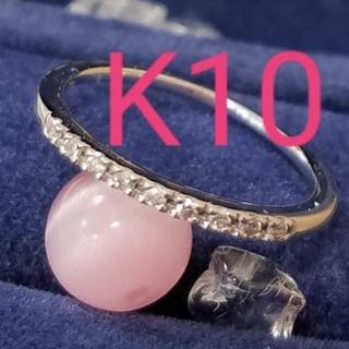 ヨンドシー(4℃)の綺麗早い者勝ち💍4℃10Kホワイトゴールド7号ダイヤ0.11ハーフエタニティ(リング(指輪))