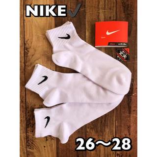 NIKE - NIKE  白靴下  26-28