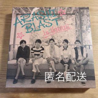 アラシ(嵐)の嵐 BLAST in Hawaii    DVD(アイドル)