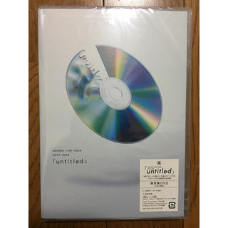 アラシ(嵐)の嵐「untitled」通常盤DVD(アイドル)